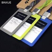 BINXUE Cover card,Silica gel ID Holder,employees card identification tag, staff badge  1.5CM wide Lanyard Metal on Leather