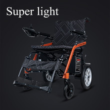 Aluminum alloy lightweight folding beautiful frame power electric wheelchair with battery