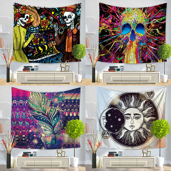 Skull Tapestry Hippie Exotic Printed Tapestry Polyester Mandala Wall Hanging Gobelin Home Decor 130x150 150x200cm 1
