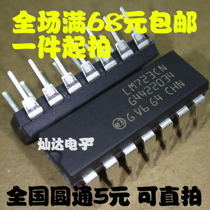 10pcs/lot LM723CN DIP14 LM723 In Stock