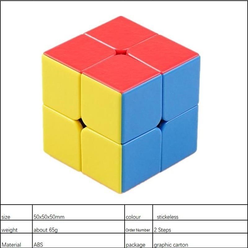 2 por 2 cubo magico striae cor 05