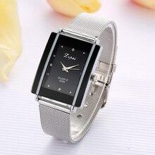Женские кварцевые часы, квадратный циферблат, стразы, тонкий ремешок, браслет, римская сетка, аналог