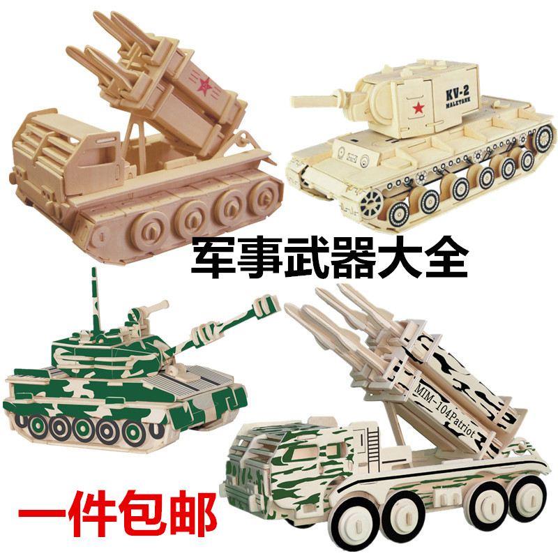 Candice guo wooden 3D wood puzzle building <font><b>model</b></font> Military toy war Main battle <font><b>tank</b></font> KV-2 IS-2 <font><b>T34</b></font> Patriot missile baby gift 1pc image
