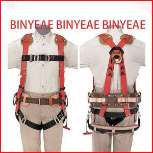 BINYEAE TOWER WORK SAFETY HARNESS
