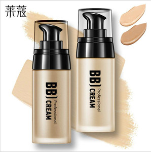 2 colors Men BB Cream Face Cream Natural Whitening Skin Care Men Effective Care Sunscreen Face Foundation Base Makeup Skin Color