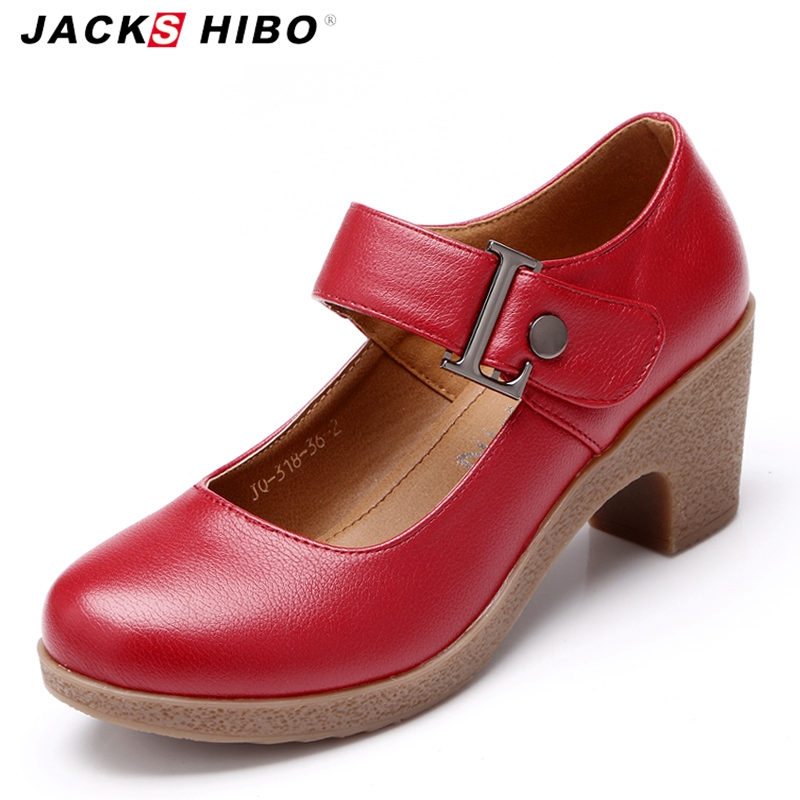 JACKSHIBO Women Pumps Shoes Light Healthy Latins Modern Dance Dress For Girl Slim Charming Woman Dance Wear Retro 5-7.5