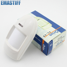 Free shipping eMastiff Wired PIR Motion Sensor Detector 12V Input Temper function