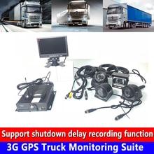 Пожарная машина/поезд/коммерческий автомобиль 3g GPS грузовик диагностический комплект 4 г мобильного телефона позиционирования удаленного видео SD карты запись