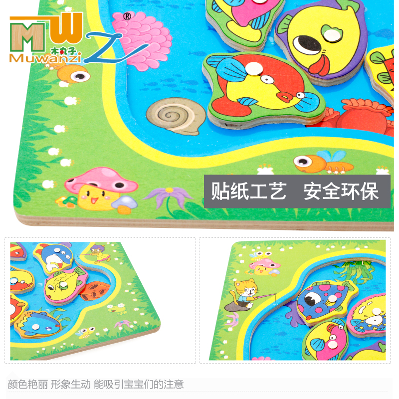 2017-Magnetic-Fishing-Children-Fishing-Puzzle-Baby-Toys-Wooden-Educational-Early-Childhood-Learning-Magnetic-Fish-Toy-Age-2-8y-3
