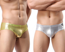 Men Sexy Faux Leather Bulge Penis Pouch Novelty Long Briefs Underwear Gay Addicted Funny Panties gold silver brief with ring