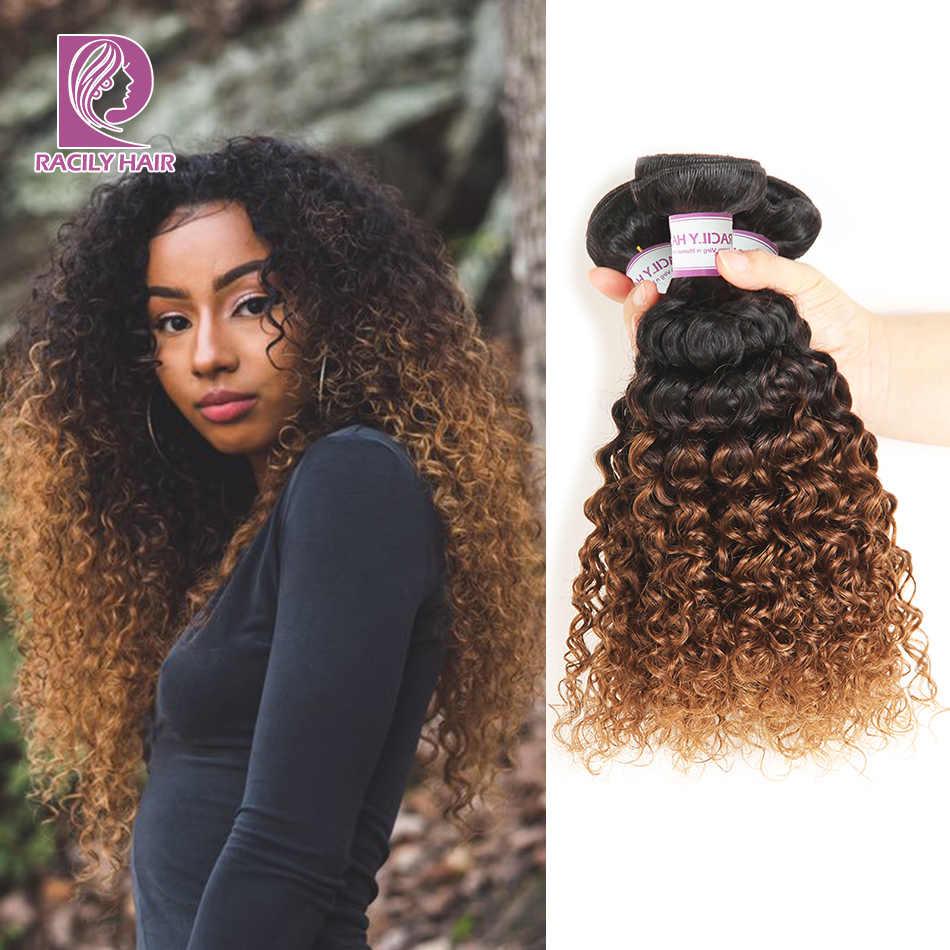 Racily волосы 1/3/4 шт. эффектом деграде (переход от темного к бразильские волосы 1B/30 коричневый кудрявый пучки вьющихся волос ткать Пряди человеческих волос для наращивания 10-26 дюймов пучки волос