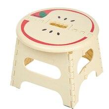 Складные пластиковые табуреты дети Шаг домашняя мебель для малыша сидя пикника Детские табуреты