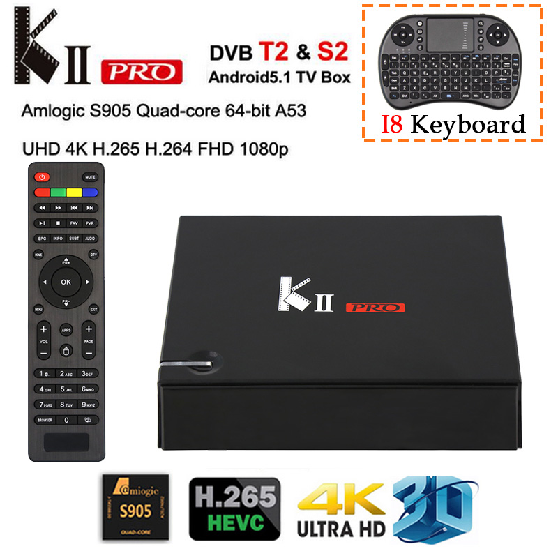 KII PRO DVB S2 DVB T2 Android TV Box Amlogic S905 Quad Core Android 5 1