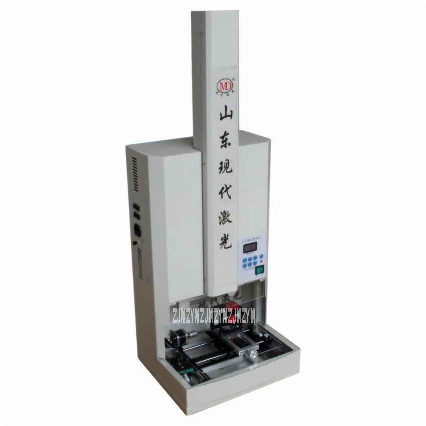 New Arrival 300W 110v / 220v Laser Vertical Engraving Machine XD-L40 Computer Stamp Machine Laser Engraving Machine 14 * 10cm