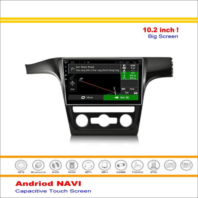 Android sistema de navegación gps del coche para volkswagen vw passat (B8) 2014