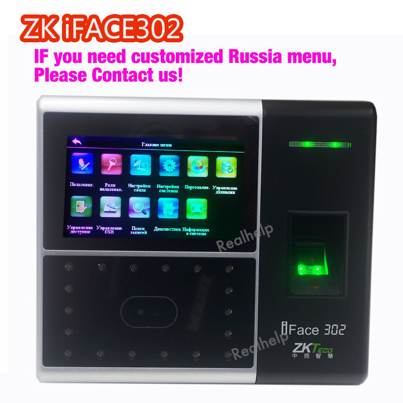 ZKsoftware IFace302 Biometric Time Attendance Finger Access Control Software Can Order Russia