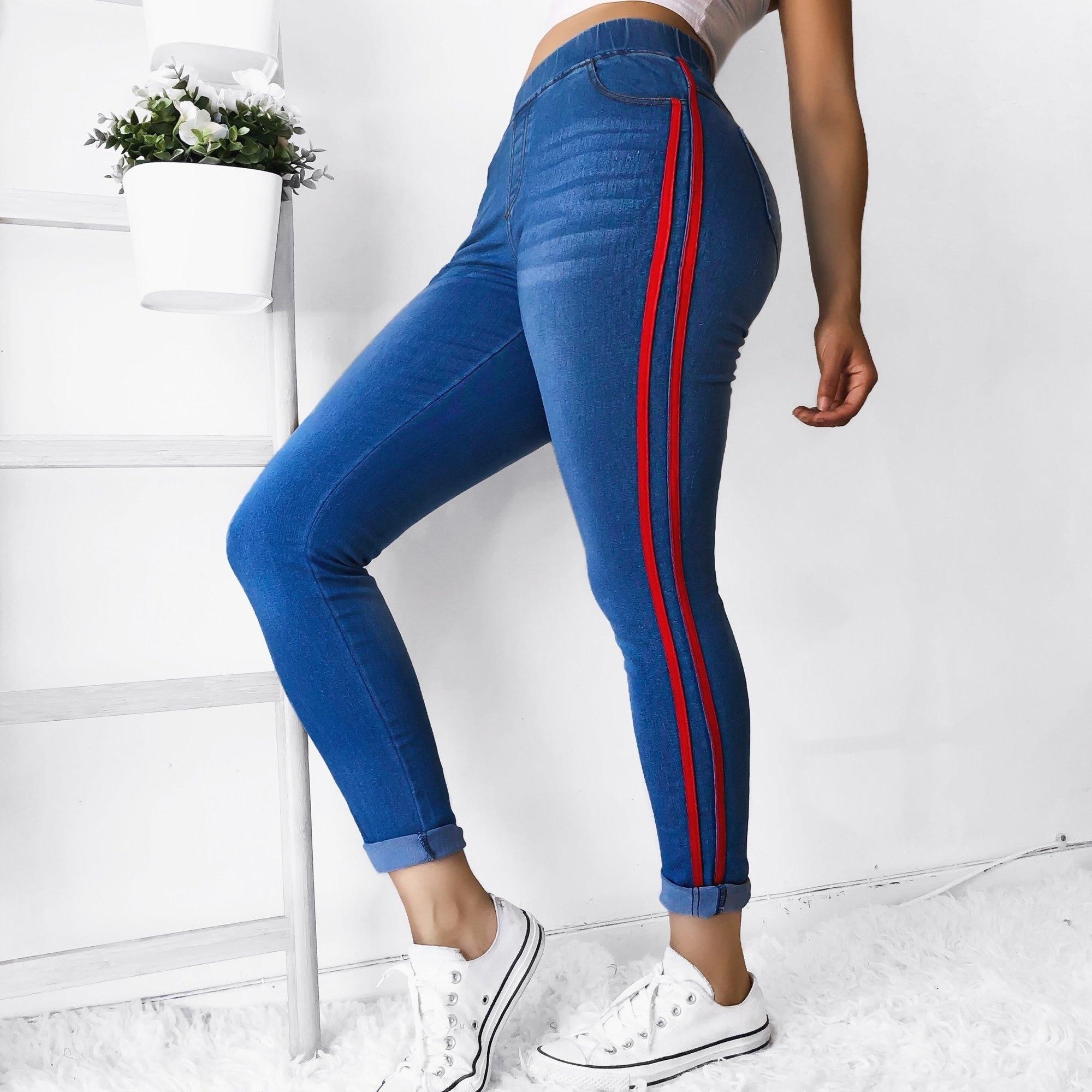 NIBESSER Side Striped Jeans Women High Waist Skinny Jeans 2018 New Style Cotton Denim Leggings Femme Plus size Trousers 4XL