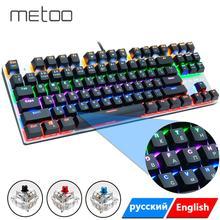 Игровая механическая клавиатура 87/104 ключи Русский/Английский USB Проводная светодиодный подсветкой игровые клавиатуры синий/красный переключатель для компьютерных игр