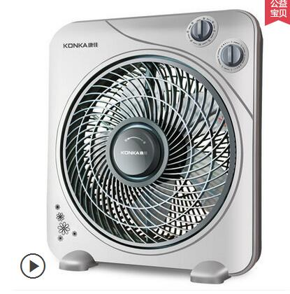 Desktop page fans home silent Desk Fan Box Fan mini  student dormitory
