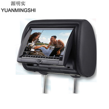 купить Black 7 Inch Car Headrest DVD Player With FM Dual Channels IR Transmitter With Remote Control дешево