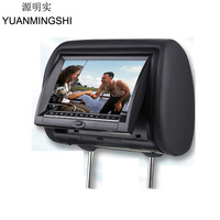 Black 7 Inch Car Headrest DVD Player With FM Dual Channels IR Transmitter With Remote Control