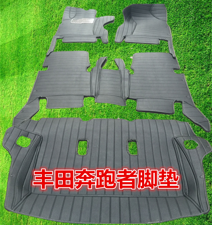 no odor special full surrouned waterproof non slip easy clean car floor mats for FORTUNER 7 seats pad 2009-2016 year