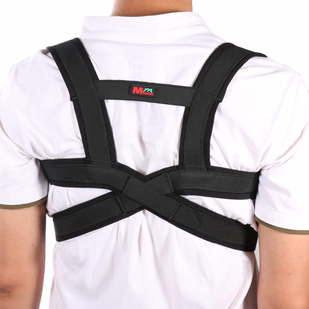 2018 Support Waist Brace Adjustable Posture Corrector Back Corset Belt Straightener Brace Shoulder Corrector Braces Supports