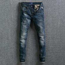 Fashion Classical Men Jeans Slim Fit Dark Blue Color Vintage Design Denim Long Pants Ripped homme Streetwear Hip Hop