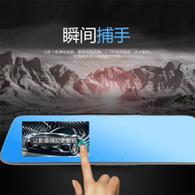Wholesale prices 2017 Newest 5.0″ Car Camera Review Mirror Dvr With Touch Screen Digital Video Recorder Dual Lens FHD1080P car dvrs Dashcam HOT