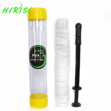 Carp fishing PVA mesh for fishing bait 35mm 5M for carp coarse fishing