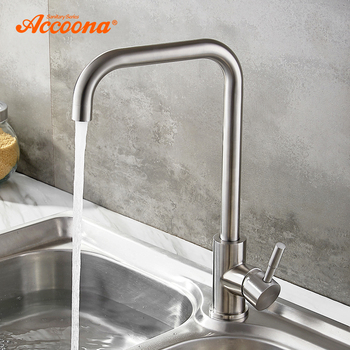 Accoona Stainless steel Kitchen Faucet Single Handle Single Hole Mixers Sink Tap Wall Brushed Faucet Hot and Cold Water A4490