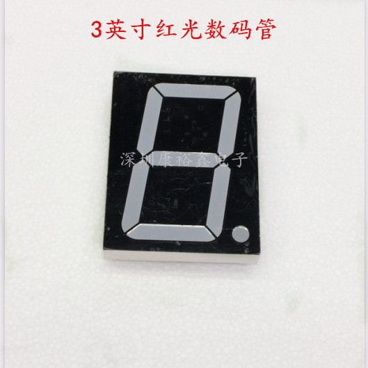 Led Displays Learned 1.8 Inches Red Blue Jade Green 18102bs 18102as 18102bgg 18102bb 18102ab Single Digital Tube Led Display Module