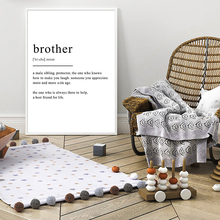 Brother Quotes Canvas Paintings for Child Bedroom Wall Art Prints Decorative Pictures Nordic Black and White Posters