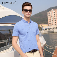 HIYSIZ NEW Hot 2019 T-Shirt Soft Streetwear Casual Cartoon  Flower Turn-down Collar Mens Short Sleeve TShirts For Summer ST007