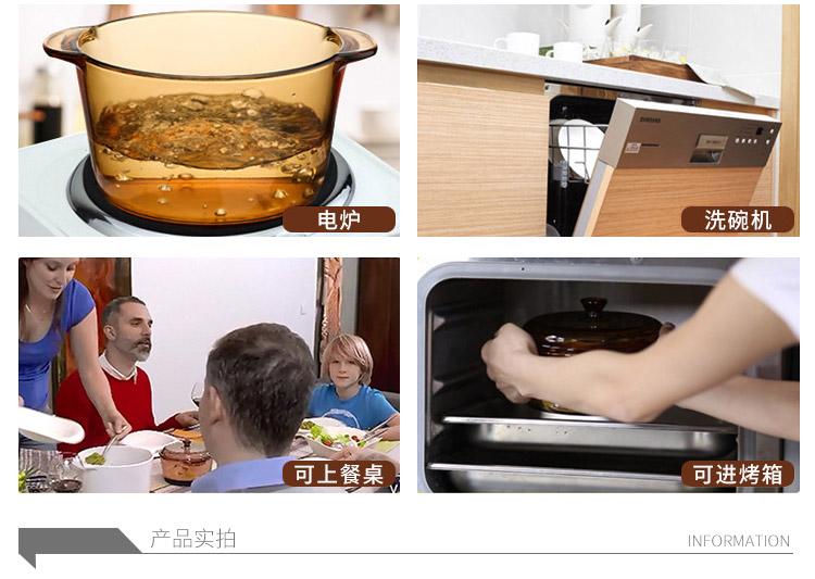 2L/3l Amber закаленное стекло горшок высокая температура прозрачной тушить горшок можно использовать в микроволновой печи