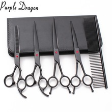Z3102 5Pcs Suit 7INCH Purple Dragon Comb+Cutting+Thinning+Curved Shears Dogs Clippers Professional Pets Shears Grooming Scissors 6 5 inch purple dragon dog grooming cutting curved thinning scissors case safety rounded serrated tip pets shears set