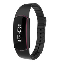 Diggro SH09 Bluetooth 4.0 Smart band Bracelet IP67 Heart Rate Monitor Sport Fitness Tracker for Android iOS smartphone