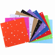 Nanchuang 1mm Thickness Stars Printed Non Woven Felt Fabric For DIY Handmade Sewing Doll&Crafts Material 10Pcs/Pack 30x30cm