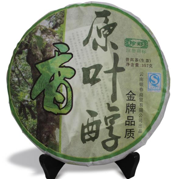 Yunnan tea PU unbuttressed er tea font b health b font font b care b font