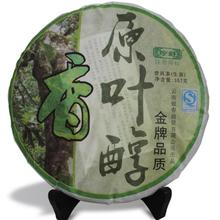 Yunnan tea PU unbuttressed er tea health care prothallial sangioveses Chinese yunnan puerh 357g tea the China pu er cha products