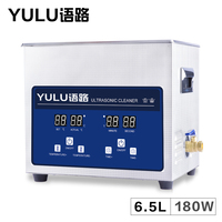 Industry Ultrasonic Parts Cleaner Electronic 6.5L Circuit Board Lab Hardware Glassware Component Industry Cleaning Machine