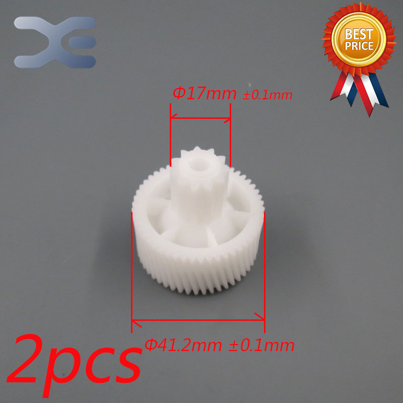 купить  2Pcs New High Quality For Moulinex Meat Grinder Parts Plastic Gear Height: 39.4MM The Center Hole Diameter 6.05MM  по цене 347.34 рублей