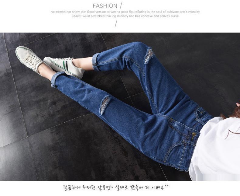HTB1E3DcSpXXXXalaXXXq6xXFXXXH - Women High Waist Jeans Ripped Solid JKP127