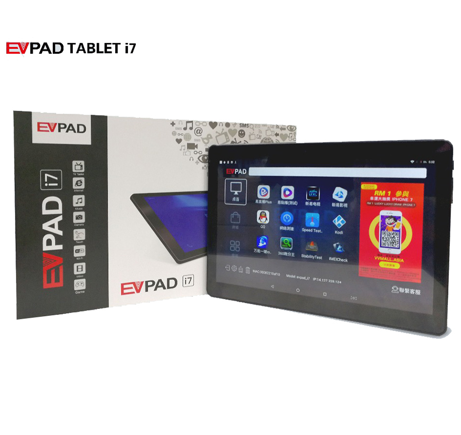 2017 New Arrival EVPAD Tablet i7 2GB 32GB as Smart TV Box: 2.4GHz5GHz Dual WiFi 6000mAh Support Dual SIM Cards TV Live Channels
