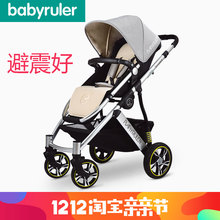 2016 Direct Selling New Cotton Dsland Babyruler Baby Stroller Shock Absorbers Child Folding Portable Two-way Car 4runner