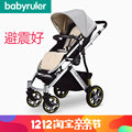 2016 de la venta directa nuevo algodón babyruler cochecito de bebé amortiguadores dsland niño plegable portátil de dos vías de coche 4 runner