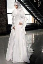 OMYW0195 full long sleeve high neck top lace abiti da sposa muslim hijab wedding dress