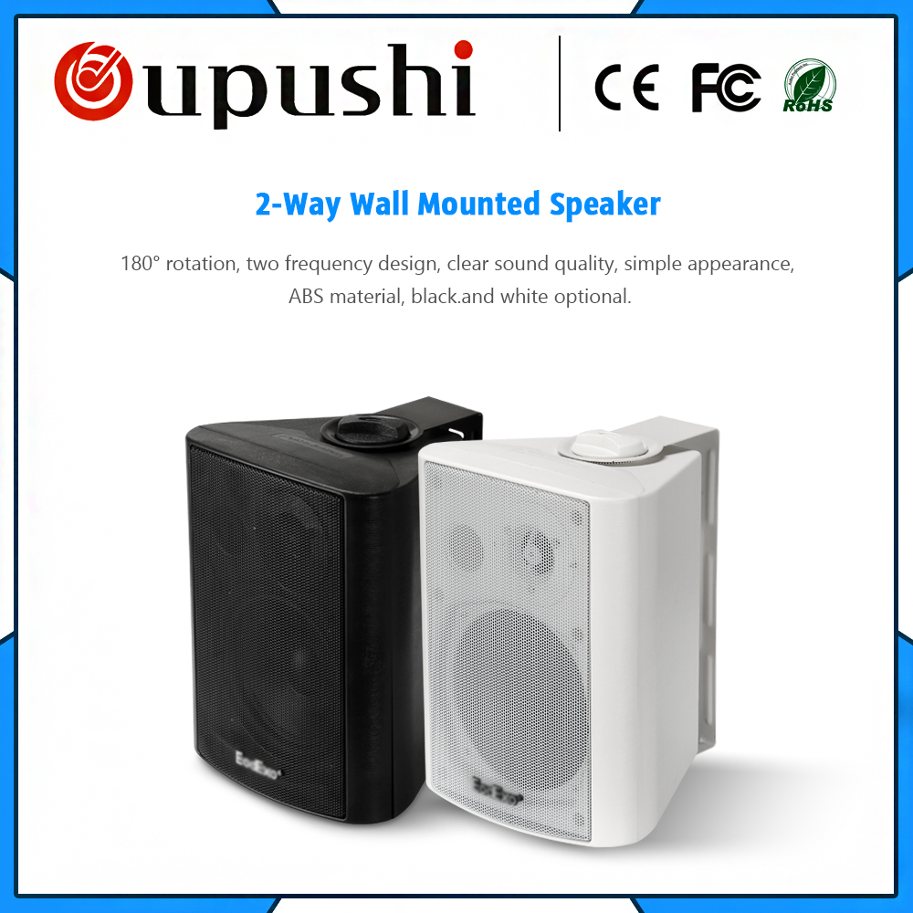 OUPUSHI SP-20w Factory pa systems 20w wall mount speaker school classroom speaker on wall speaker