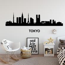 3D tokyo Self Adhesive Vinyl Waterproof Wall Art Decal Decor Living Room Bedroom Removable Wall Art Sticker Murals цена