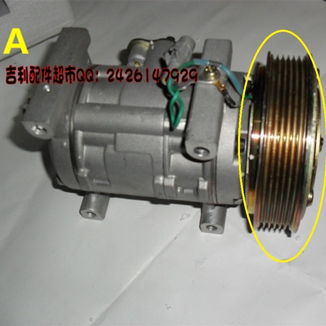 Geely LC Cross,GC2-RV,GX2,Emgrand Xpandino,Panda,Pandino,GC2,Car air conditioning compressor